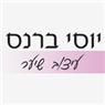 יוסי ברנס - עיצוב שיער- לוגו