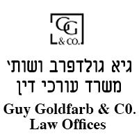 גיא גולדפרב ושות' משרד עורכי דין