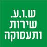 ש.ו.ע. שירות ותעסוקה - תמונת לוגו