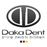 """דקה דנט - ד""""ר ג'יהאד דקה - תמונת לוגו"""