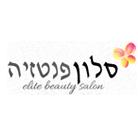 סלון פנטזיה - עיצוב שיער ויופי בירושלים