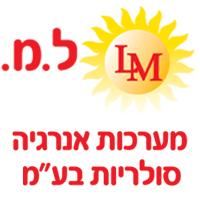 """ל.מ מערכות אנרגיה סולארית בע""""מ"""
