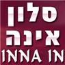 מספרת אינה - תמונת לוגו