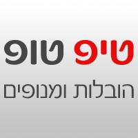 טיפ טופ הובלות ומנופים בחיפה