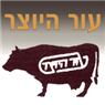 עור היוצר נרתיקי נשק בירושלים