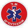 אד אמבולנסים - תמונת לוגו