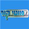 מוטי קור בחיפה