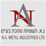 """נ.א. תעשיות מתכת בע""""מ - תמונת לוגו"""