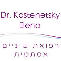 """ד""""ר ילנה קוסטנצקי - תמונת לוגו"""