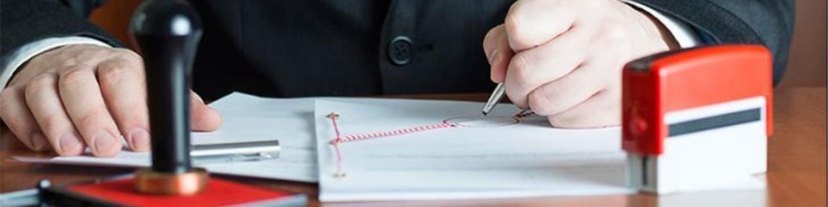 אברהם זאדה-הרפז - משרד עורכי דין - תמונה ראשית