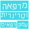 מרפאה וטרינרית עמק רפאים בירושלים