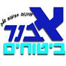 אבנר ביטוחים - תמונת לוגו