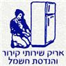 א. אריק שרותי קרור וחשמל בתל אביב