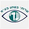 """עדי שירותי בטחון בע""""מ - תמונת לוגו"""