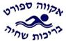 אקווה-ספורט - תמונת לוגו