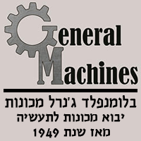 בלומנפלד ג'נרל מכונות - תמונת לוגו