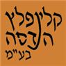"""קלינפלץ הנדסה בע""""מ בתל אביב"""