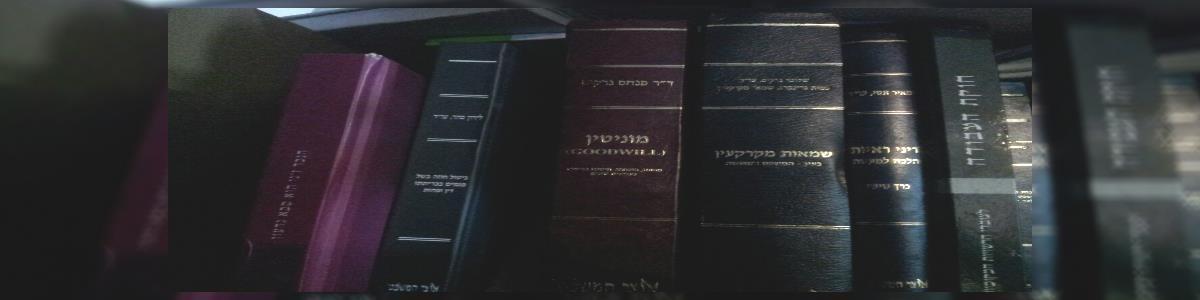 כריכת ספרים אברהם פרץ - תמונה ראשית