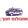 """אמבולנס חנוך בע""""מ - תמונת לוגו"""