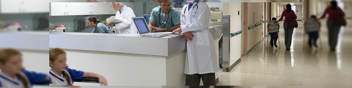 בית מרפא גנים - תמונה ראשית