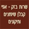 אפי שירות בזק - תמונת לוגו
