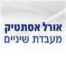 אורל אסתטיק - מעבדת שיניים - תמונת לוגו