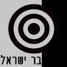 ישראל בר - משרד חקירות