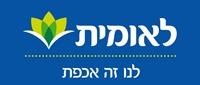 לאומית שירותי בריאות - תמונת לוגו