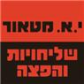מטאור שליחויות - תמונת לוגו