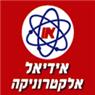 אידיאל אלקטרוניקה בתל אביב