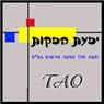 """יפעת הפקות בע""""מ - תמונת לוגו"""