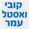 קובי עמר - מורה לנהיגה - תמונת לוגו