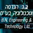 """ב.נ. הנדסה וטכנולוגיה בע""""מ"""
