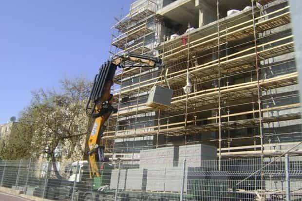 חומרי בניין