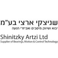 """שניצקי - ארצי בע""""מ בתל אביב"""