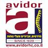 אבידור מרכזי בריאות לרגל ולגב - תמונת לוגו