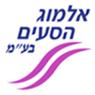"""אלמוג הסעים בע""""מ בירושלים"""