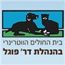 """מרפאת לב תל אביב-ד""""ר מארייקה פוגל בתל אביב"""