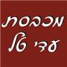 מכבסת עדי טל - תמונת לוגו