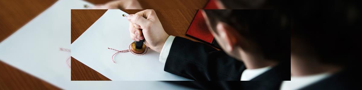סמדר בן דור- משרד עורכי דין - תמונה ראשית