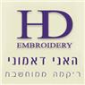 האני דאמוני - תמונת לוגו