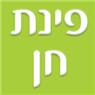 פינת חן - תמונת לוגו
