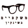 משקפיים בשינקין - תמונת לוגו