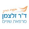 """ד""""ר זלצמן - מרפאת שיניים - תמונת לוגו"""