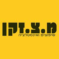 מ.צ זקן שיפוצים ואינסטלציה בירושלים
