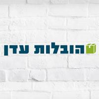 עדן עבודות מנוף בתל אביב