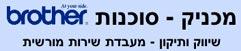 """מכניק ריקום בע""""מ בתל אביב"""