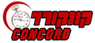 קונקורד שירותי שליחים - תמונת לוגו