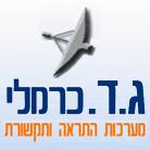 ג.ד. כרמלי בחיפה