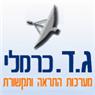 ג.ד. כרמלי - תמונת לוגו